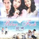 BLUE FISH (8-DVD)