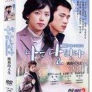 BREATHLESS (8-DVD)
