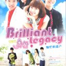 BRILLIANT LEGACY [8-DVD]