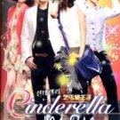 CINDERELLA MAN [8-DVD]