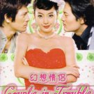 COUPLE IN TROUBLE (8-DVD)