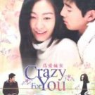 CRAZY FOR YOU (8-DVD)