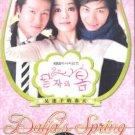 DALJA'S SPRING (10-DVD)