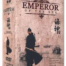 EMPEROR OF THE SEA (4-DVD)