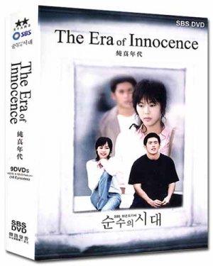 ERA OF INNOCENCE (9-DVD)