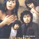EVASIVE INQUIRY AGENCY (8-DVD)