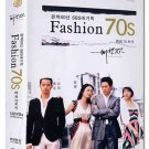 FASHION 70S (12-DVD)