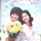 FLOWERS FOR MY LIFE (8-DVD)