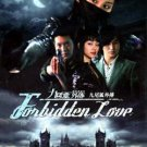 FORBIDDEN LOVE [2-DVD]