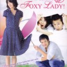FOXY LADY (8-DVD)