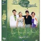 GO TO THE BEACH (7-DVD)
