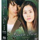 GREEN ROSE (12-DVD)