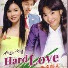 HARD LOVE (9-DVD)