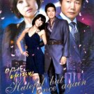 HATEFUL BUT ONCE AGAIN [3-DVD]