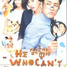 HE WHO CAN'T MARRY [3-DVD]