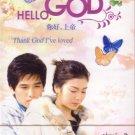 HELLO, GOD (8-DVD)