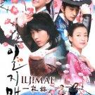 ILJIMAE [2-DVD]