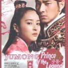 JUMONG (AKA PRINCE OF THE LEGEND) (10-DVD)