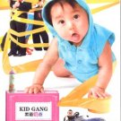 KID GANG (8-DVD)