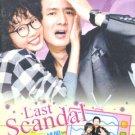 LAST SCANDAL (8-DVD)
