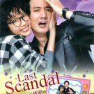 LAST SCANDAL [2-DVD]