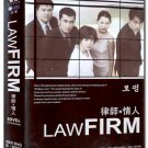LAW FIRM (8-DVD)