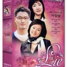LIE (11-DVD)
