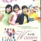 LITTLE WOMEN (20-DVD)
