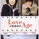 LOVE AGE (8-DVD)