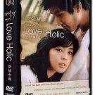 LOVE HOLIC (9-DVD)