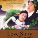 LOVE STORY IN HARVARD (9-DVD)