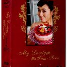MY LOVELY SAM SOON (9-DVD)