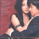 MY MAN'S WOMAN (10-DVD)