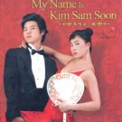 MY NAME IS KIM SAM SOON [2-DVD]
