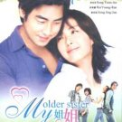 MY OLDER SISTER (18-DVD)