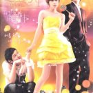 MY SWEET SEOUL (8-DVD)