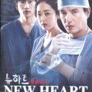 NEW HEART (8-DVD)