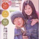 NEW NON-STOP (12-DVD)