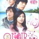 ON AIR (8-DVD)