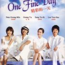 ONE FINE DAY (8-DVD)