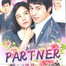 PARTNER [8-DVD]