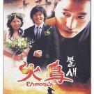 PHOENIX  (13-DVD)