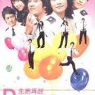 POLICE (9-DVD)