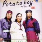 POTATO BOY (13-DVD)
