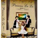 PRINCESS LU LU (10-DVD)