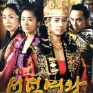 QUEEN SEON DUK [10-DVD]
