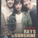 RAYS OF SUNSHINE (8-DVD)