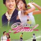 RIVAL (12-DVD)