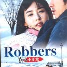 ROBBERS (8-DVD)