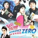 ROMANCE ZERO [8-DVD]